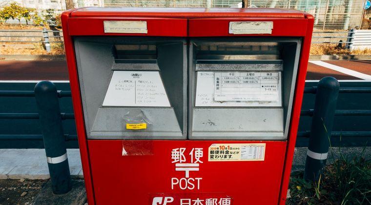 楽天と日本郵政の提携、携帯大手3社には悪夢となるか………