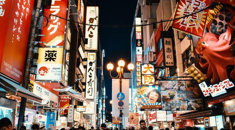 2050年の日本「人口1億人を割りました」2050年のアメリカ「人口4億人を超えました」