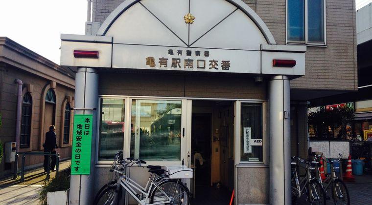 大阪の小学校内に交番wwww