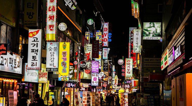 韓国に旅行する人は何するんや