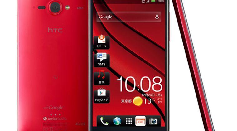 スマホ・HTCが日本公式ショップ閉店へ、台湾ですらシェア2%の危機的状況www
