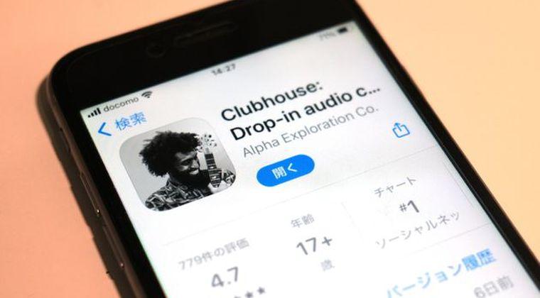 「Clubhouse(クラブハウス)」とかいう音声SNSが日本国内で流行ってるらしい……………