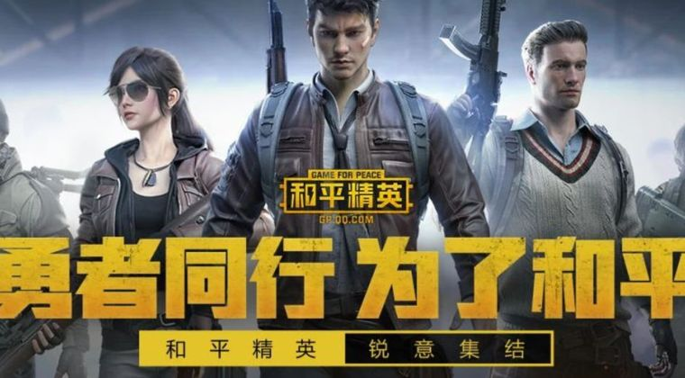 『PUBG』などのチートツールで84億円稼いでた中国の犯罪グループが壊滅wwww