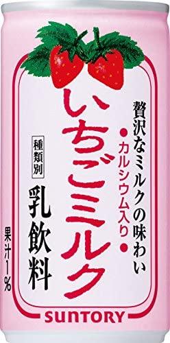 【日本衰退】「生活が困窮していた」支払いせずいちごミルクを飲んだ男(20)を逮捕