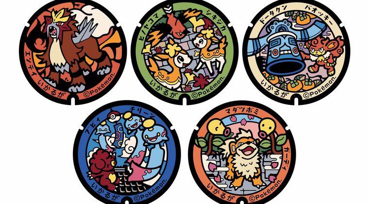 奈良県斑鳩町「ポケモンマンホールちょうだい」株式会社ポケモン「ええで」