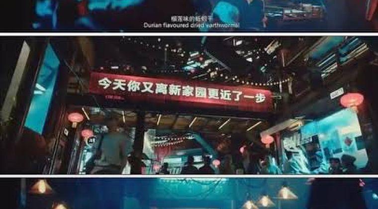 【朗報】中国の興行収入700億円のSF映画、クオリティが凄すぎると話題に