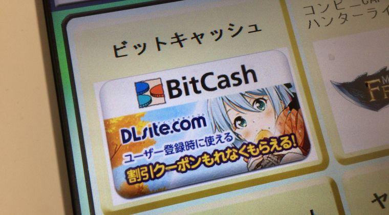 DLsiteに自信ニキ来て!!!!!!買い方教えて #DLsite