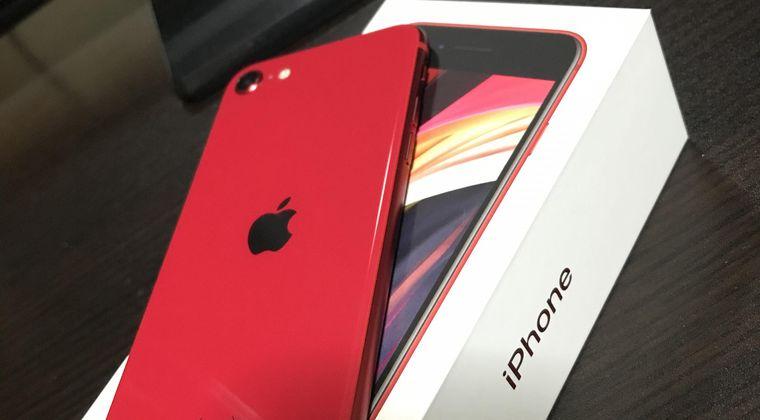 iPhone SE2 買ってみた #iPhone