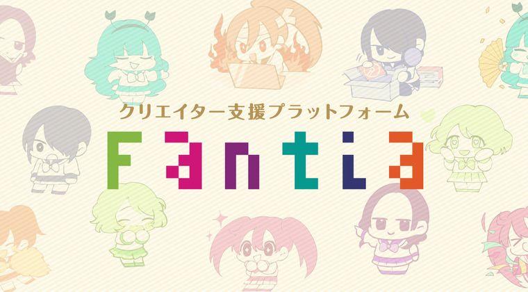 同人誌←許せる、fanbox、fantia←許せない #fanbox #fantia