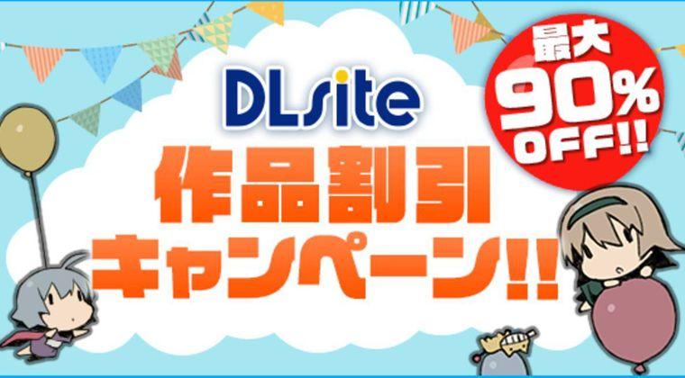 【悲報】DLsiteでの使用金額が7万円に到達 #DLsite