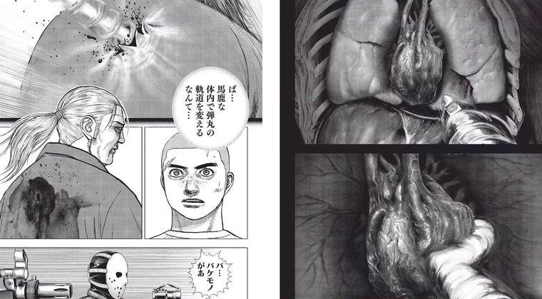 格闘漫画で「これはやめてくれ」って思う展開