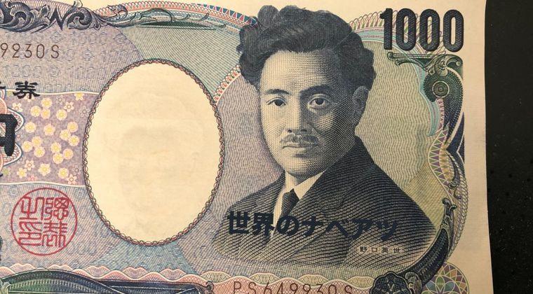 オナニー1回につき、千円貯金する「おなちょ」 #オナニー #貯金