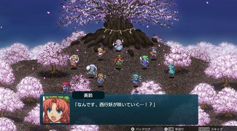 【スパロボ風】東方系「幻想少女大戦」DLsiteで 5,554本突破。Play,Doujin参戦。東方って根強い人気が #DLsite #同人ゲーム