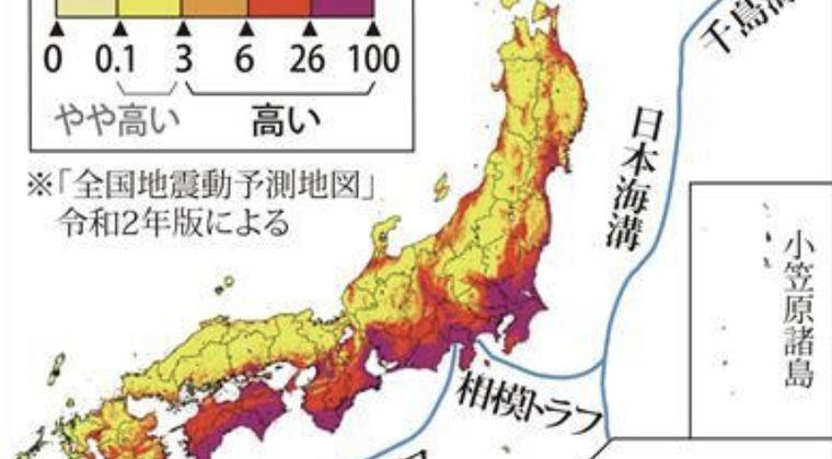 【画像】今後震度6弱以上の地震が起きる場所を示した地図がこちらwwwwwwwwwwwwwww #地震