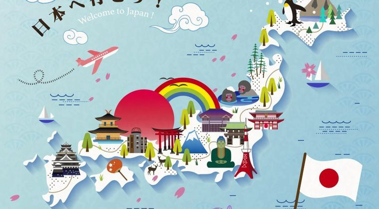【悲報】47都道府県で一番一生縁がなさそうな県、決まるwxwxwxwxwx