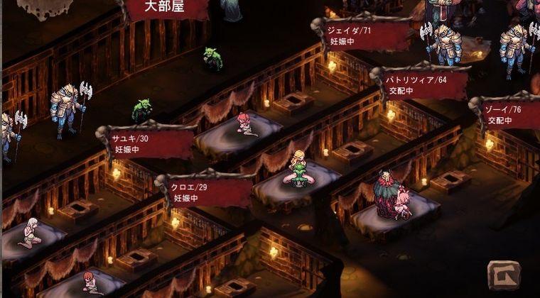 三大エロ同人RPGに求めるもの「売春」「スラム」「ボテ」 #同人ゲーム #同人RPG