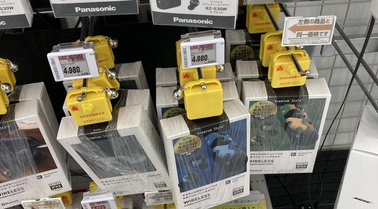 5、6千円で買えるワイヤレスイヤホン #イヤホン