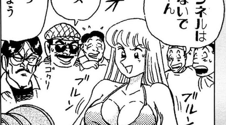 【画像】こち亀の麗子さんでシコってた奴www