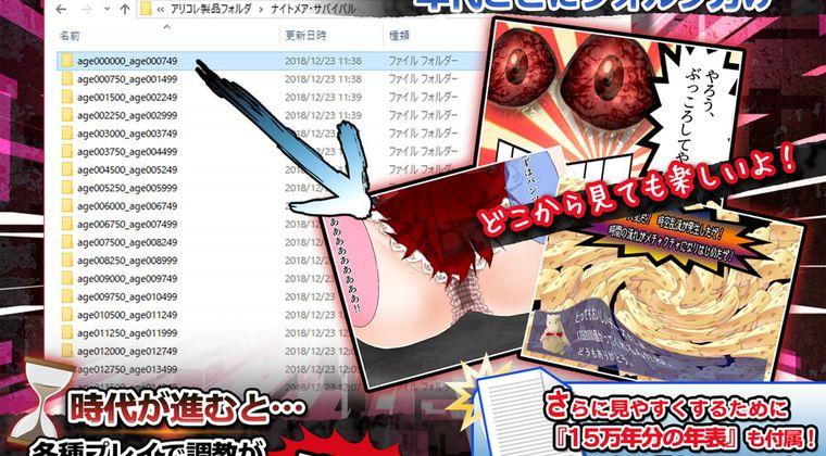 同人エロCG集「総CG枚数1000枚以上!」 ワイ「すげぇ!!」 ???「15万枚」 #神話