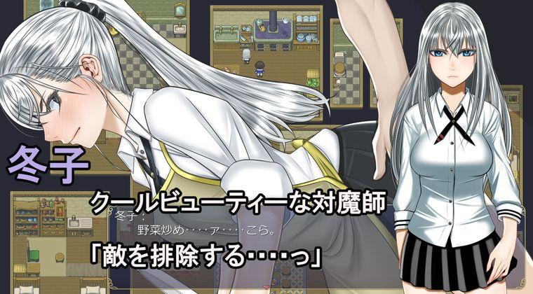 なんJ同人エロゲ大好き部 [21/09/17] #同人ゲーム #同人RPG