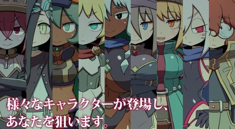 なんJ深夜の同人エロゲ部!!!!! [21/09/13] #同人ゲーム #同人RPG