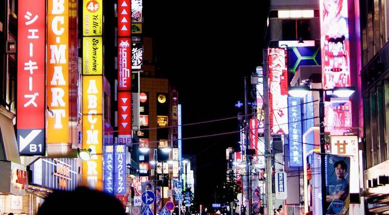 女向け風俗がない←これ日本社会の闇だろ。なんで誰も触れないんだ #風俗