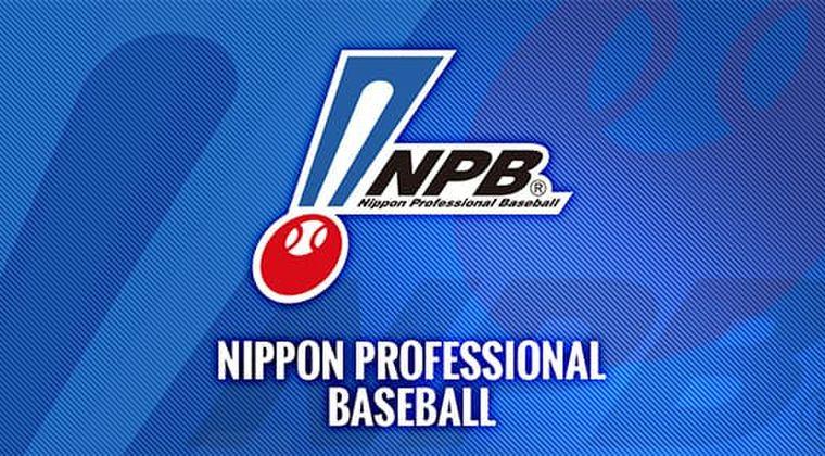 3、4月度月間MVP セは巨人・高橋と広島・菊池涼 パは楽天・涌井とロッテ・マーティンが受賞