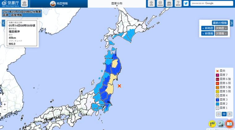 東北・関東地方で最大震度4の地震発生 M6.0 震源地は福島県沖 深さ約40km