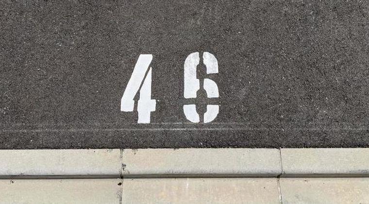 【暗示】東北地方で震度5強の地震が「2時46分」に起きたけど、「46」って何か呪いでもあるの?