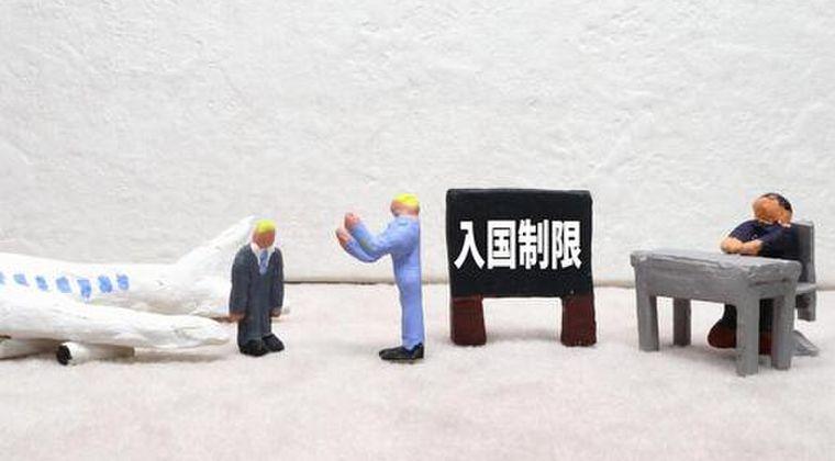 【手遅れ】日本政府「さすがにもうそろそろインドからは入国拒否しようかな,,,」