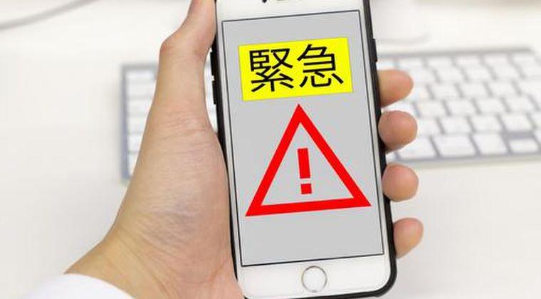 【温度差】地方で震度5強 → 「そう…」 東京で震度5強 → 「ああああああ!!!大地震だあああああ!!」