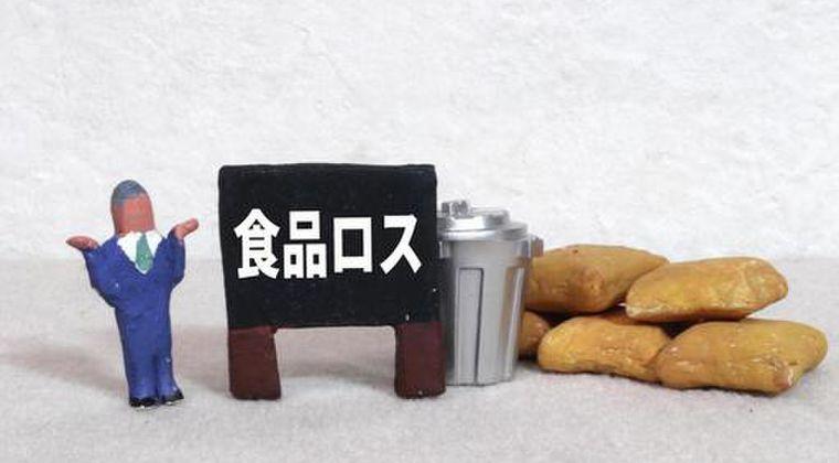 【食品ロス】賞味期限近い飲料や菓子を自販機で安く販売…ネスレ日本 オフィスビルで1~5割安く