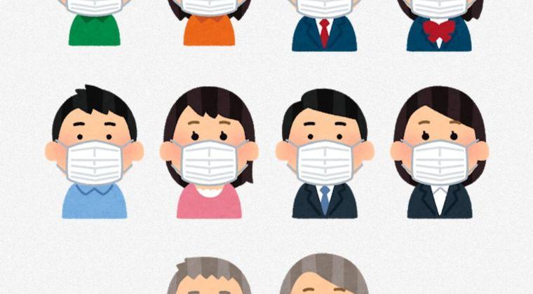 【悲報】ワクチン接種した日本人「なぜワクチン接種を耐えたのにマスクをしなくちゃいけないのか?」