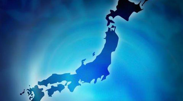 【安全地帯】津波とか地震とかの自然災害に一番強い地域ってどこ??