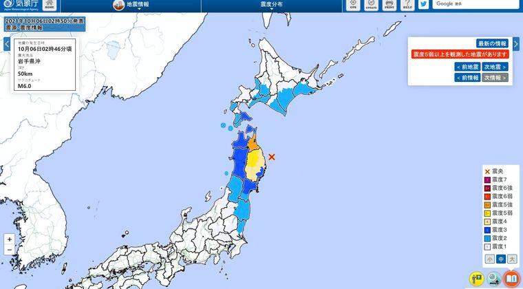 【2:46】東北地方で最大震度5強の地震が発生 M6.0 震源地は岩手県沖 深さ約50km