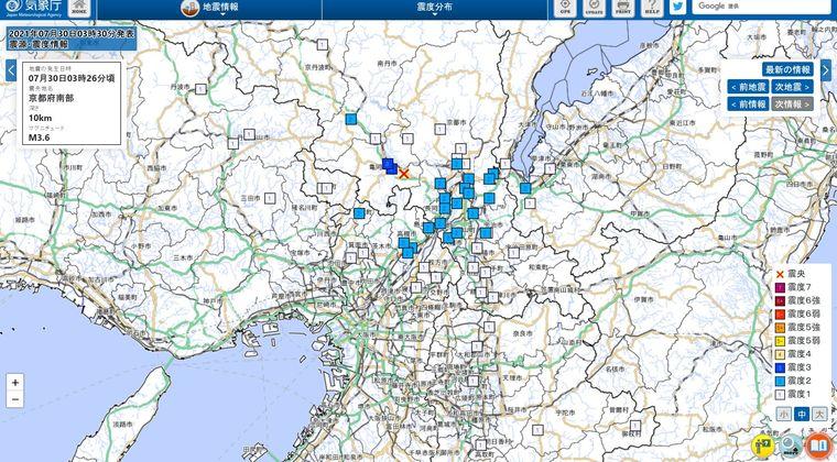 【珍しい】京都で最大震度3の地震発生 M3.6 震源地は京都府南部