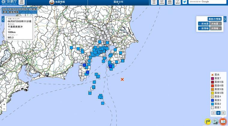 【3時11分】関東地方で最大震度3の地震発生 M5.3 震源地は千葉県南東沖 深さ約100km