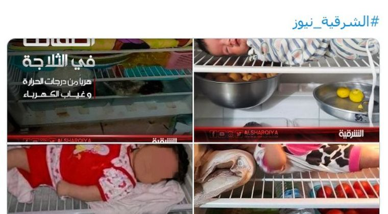 【熱波】イラクで「気温52℃」を突破…灼熱の暑さから子供を守るため、冷蔵庫に入れるレベルにまで達する