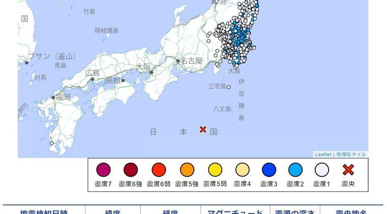 【前触れ】14日7時46分頃、東京23区などで最大震度3を観測した「異常震域」の地震…震央から遠く離れた岩手や鹿児島などでも揺れを観測