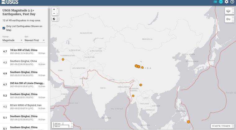 【地震】中国各地でM6超の地震相次ぐ、27人けが…青海省ではM7.4