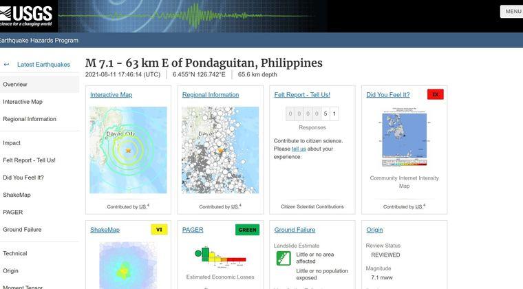 【海外】12日午前2時46分頃、フィリピン付近で「M7.1」の地震が発生