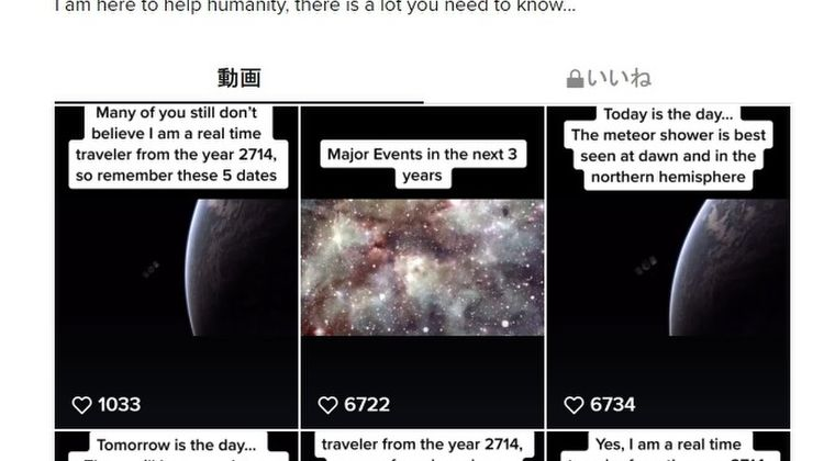 【未来人】ペルセウス流星群の時期に「宇宙船」が地球に着陸する…TikTokに現れた「2714年の未来から訪れたタイムトラベラー」が海外で話題に