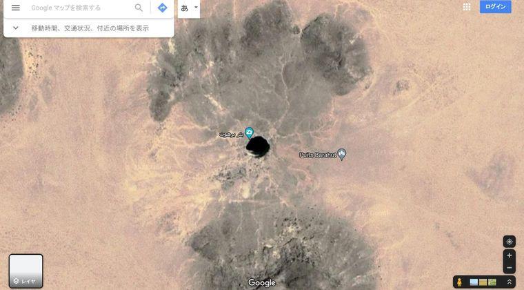【動画】イエメンにある謎に包まれた悪魔の監獄と呼ばれる正体不明の「地獄の井戸」