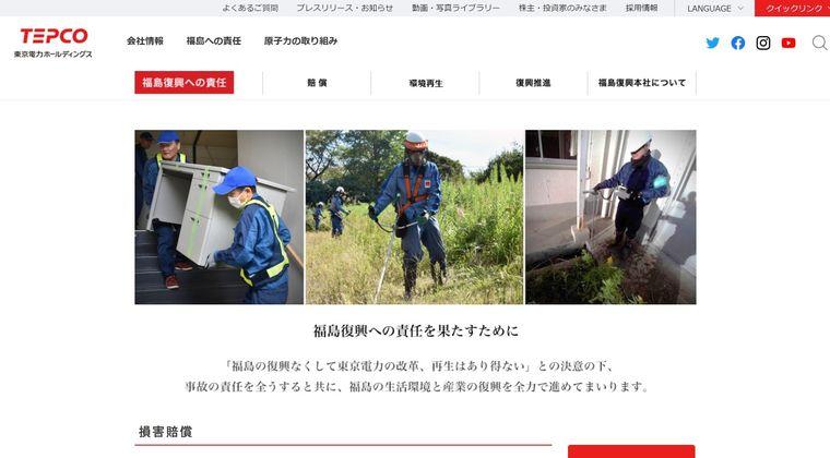 【隠蔽】福島第一原発の排気フィルター4割超、破損…東電、2年前は公表も原因調査も行わず