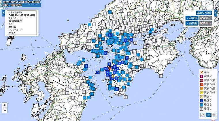 【四国】愛媛県で最大震度4の地震発生 M4.7 震源地は愛媛県南予 深さ約40km