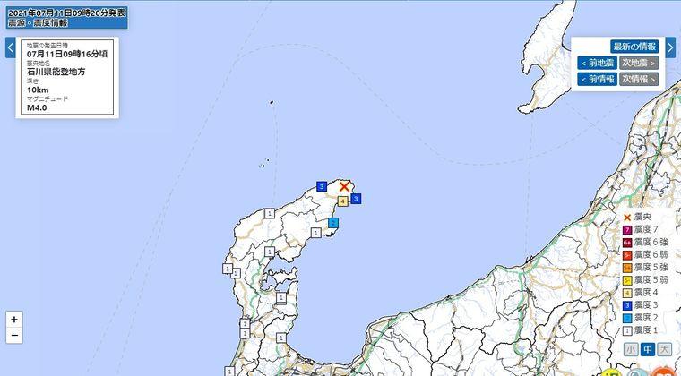 【地震速報】石川県で最大震度4の地震発生 M4.0 震源地は石川県能登地方