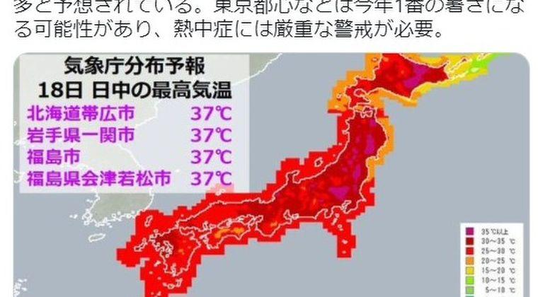 【炎天下】今日18日は灼熱列島になります…予想最高気温「37℃」体温並み続出!東京都心今年1番の暑