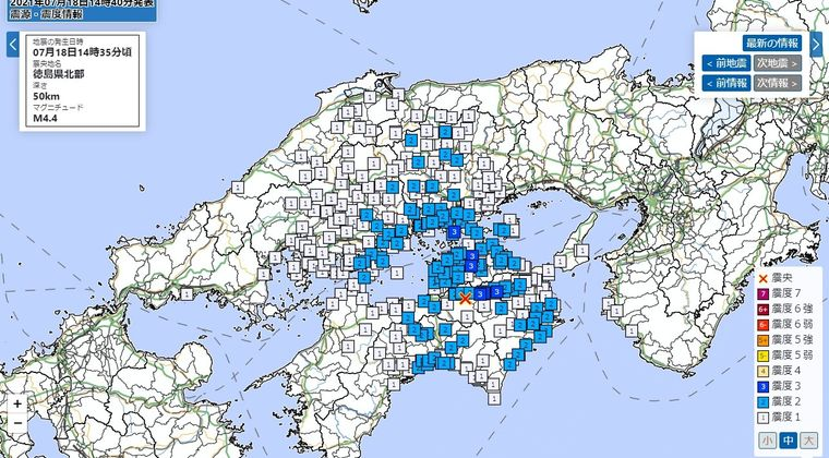 【中央構造線】岡山、徳島、香川県で最大震度3の地震発生 M4.4 震源地は徳島県北部