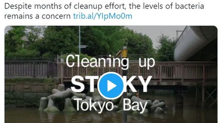 【ドブ】東京湾の海の色をご覧下さい…ここでほんとに泳ぐの?