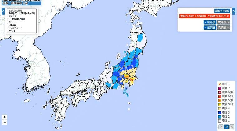 【首都直下地震】東京と埼玉で最大震度5強の地震発生 M6.1 震源地は千葉県北西部 深さ約80km